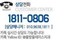 물방울레이스치과 상담 전화 031-706-2804